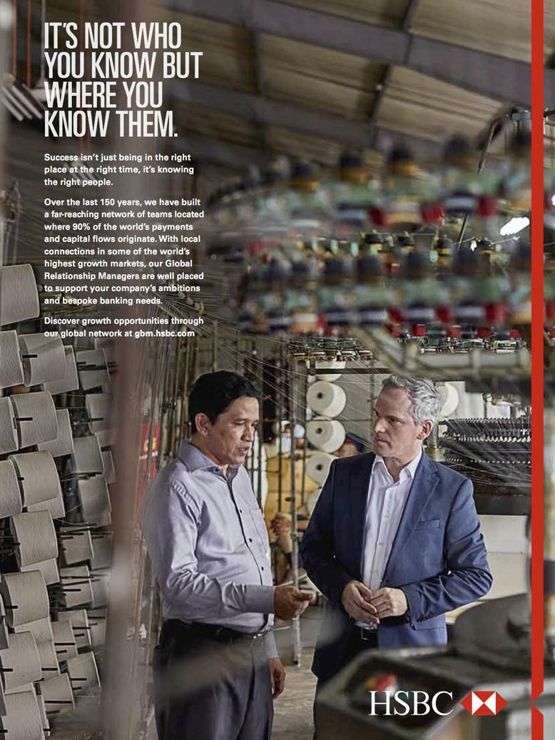 HSBC | Connection & Expertise